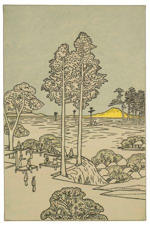 Udo Kaller | Blick von der Suwa-Klippe auf den Tsukubayama