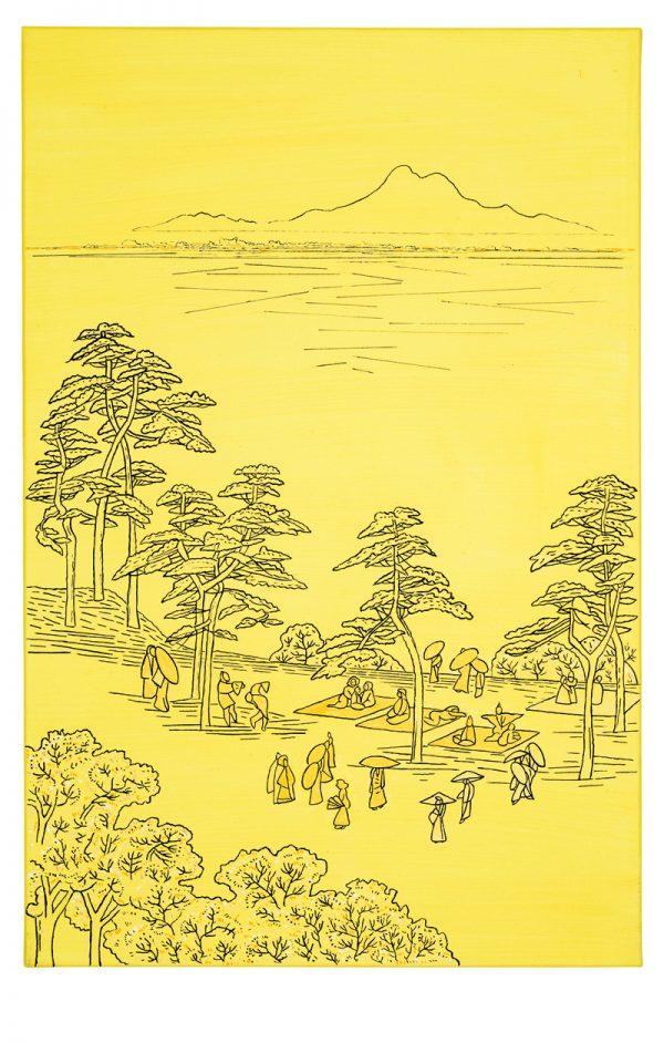 Udo Kaller   Blick vom Asuka-Hügel auf den zweihäuptigen Tsukubayama