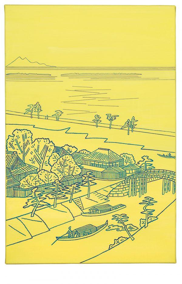 Udo Kaller | Das Dorf Yanagishima