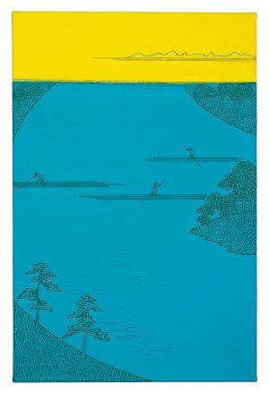 Udo Kaller | Die Mündung der Nakagawa