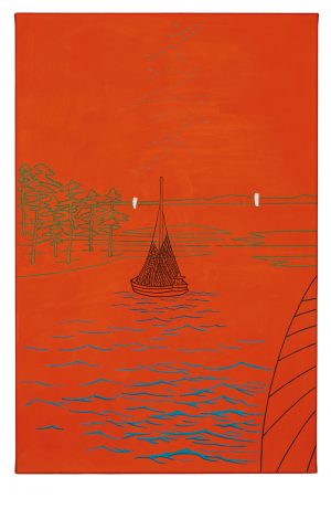 Udo Kaller | Fischerboot bei der Haneda-Fähre