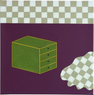Udo Kaller | Das Mosaik