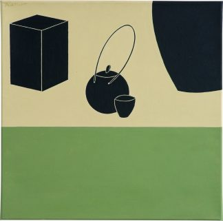 Udo Kaller | Teestunde I