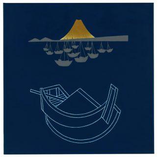 Udo Kaller | Boote am Sumida-Fluss