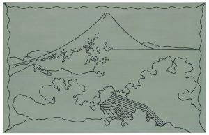 Udo Kaller / Der Zen-Tempel von Aoyoma