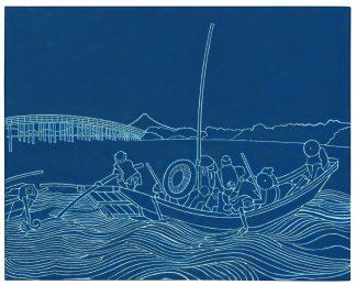 Udo Kaller | Boot am Sumida-Fluss