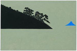 Udo Kaller | Die Insel Enoshima