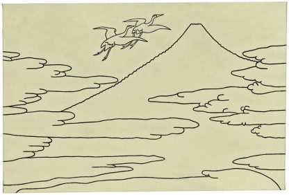 Udo Kaller   Zwei Kraniche im Flug zum Fuji