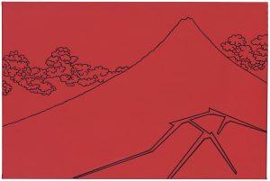 Udo Kaller | Unwetter am Fuße des Fuji