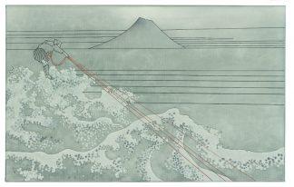 Udo Kaller | Wirbelnde Fluten in der Provinz Kai